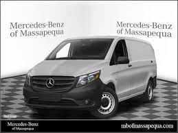 mercedes vehicles 189 cars and suvs in stock copiague mercedes of