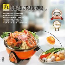 ik饌 conception cuisine table cuisine ik饌 100 images cuisine ik饌 100 images 台北 中山