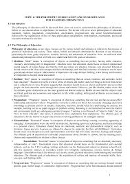 Physical Education Teacher Resume Sample by Physical Education Teaching Philosophy Samples Mediafoxstudio Com
