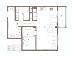 apartment layout ideas 2 single bedroom apartment designs 75 square meters