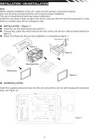 vrn 65hb car radio user manual users manual shenzhen tokwa