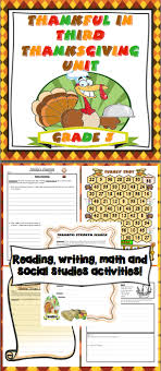 thanksgiving unit thankful in third 3rd grade common cores