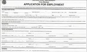 job application pdf cerescoffee co
