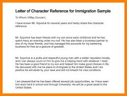 recommendation letter sample immigration professional resumes