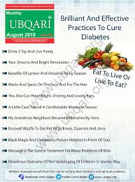 monthly ubqari magazine october 2016 by ubqari issuu