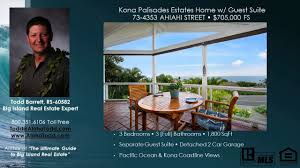 Homes With Detached Guest House For Sale by Homes For Sale In Kona Palisades Big Island Real Estate Youtube