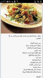 cuisine souad pin by souad lam on مطبخي ma cuisine