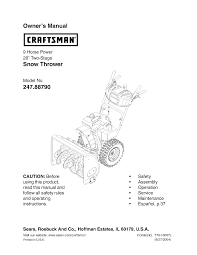 craftsman 247 88790 28 inch snow blower owners manual