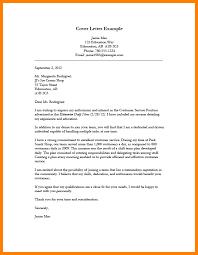8 job cover letter sample for resume write memorandum