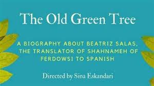 Int by Iran U0027s Cinema Shines In Venezuela Five Continents Int U0027l Film Festival