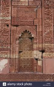 islamic ornamentation in qutb minar complex built in 1311red stock