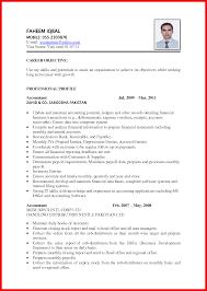 best sales resume ever