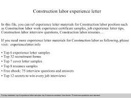 construction labor experience letter 1 638 jpg cb u003d1409832313