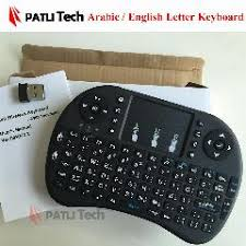 arabic keyboard for android arabic keyboard air mouse for mini pc kodi set top box android