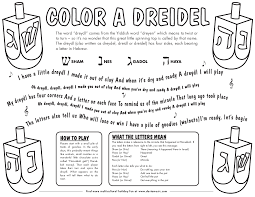 dreidel coloring pages coloring page