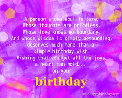 Happy Birthday Wisdom Wishes Happy Birthday Greetings Birthday Wishes Sms Messages Poems