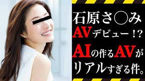 橋本環奈 deepfake|