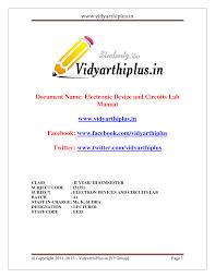 electronic device and circuits edc lab manual vidyarthiplus