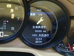 mitsubishi fuso service light reset mercedes benz the blog of www autonumen com