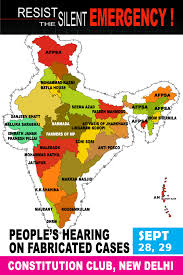 New Delhi India Map by Fabricated Cases Map Of India U2013 Intercultural Resources