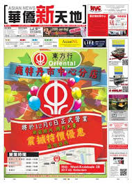 maif si鑒e social asiannews edition 355a by issuu