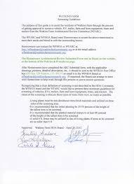 farm writing paper governing documents watkins farm homeowners association