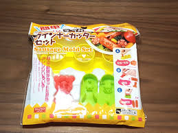 Sausage Mold Set Cute Bento Accessories Cooking Supply Japan