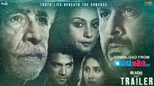 Seeking Official Trailer Irada Hd Song Official Trailer Naseeruddin Shah