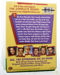 full house the complete series collection full frame walmart com