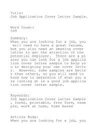 Cover Letters For line Applications job application cover