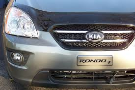 block heater or engine heater who has it kia forum