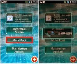master key root apk key root master versi terbaru itanyar