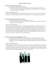 how to essay samples how to write myself essay sample trueky com essay free and resume introduce myself cover letter samples resumes letters resume introduce myself how to write introduce myself