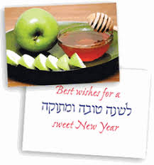 shana tova cards tova cards apples and honey pack of 10