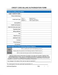business credit application template u0026 sample form biztree com