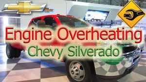 engine overheating chevy silverado youtube