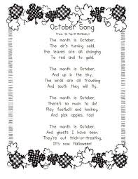 october songs pdf school toddler day care centers