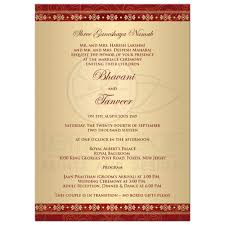 post wedding reception wording exles wedding invitation sle wording reception unique wedding