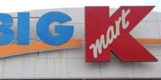 cape girardeau halloween city kmart closing stores in springfield branson