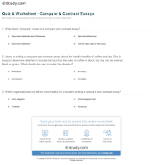 compare and contrast essay samples quiz worksheet compare contrast essays study com print compare contrast essay definition topics examples worksheet