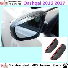 nissan altima 2016 mirror online get cheap nissan qashqai mirror aliexpress com alibaba group