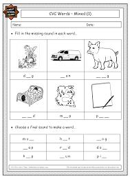 cvc worksheet new 390 cvc word list worksheet