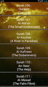 yusuf blog download mp3 alquran quran audio mp3 by yousuf kalo 1 0 apk download android education apps