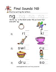 final sounds ng kindergarten 2nd grade worksheet lesson planet