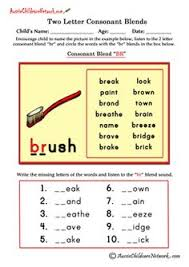 ck consonant digraphs list english phonics pinterest phonics