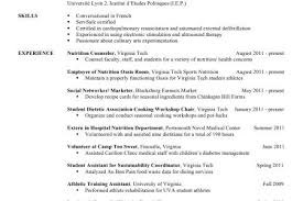 Sample Resume For Lab Technician by Resume Sample Sample Dental Resume Dental Lab Technician Resume