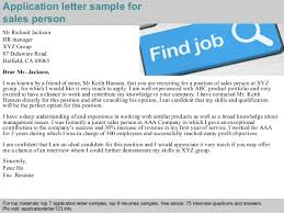 Sales Person Resume Sample Sales Person Application Letter