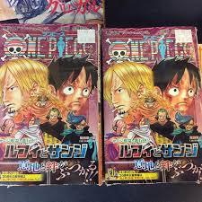 one vol 84 one vol 84 available at hakubundo ward warehouse