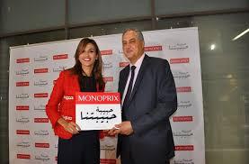 siege social monoprix tunisie nouveau sponsor de habiba ghribi