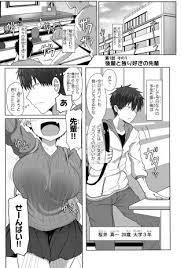 宇崎ちゃん|image 8